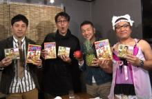 上田晋也、ピコ太郎フィーバーに「夢物語を聞いてる感じ」
