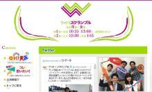テレ朝情報番組の恥ずかしすぎ「パクリ誤報」で中国TV局激怒