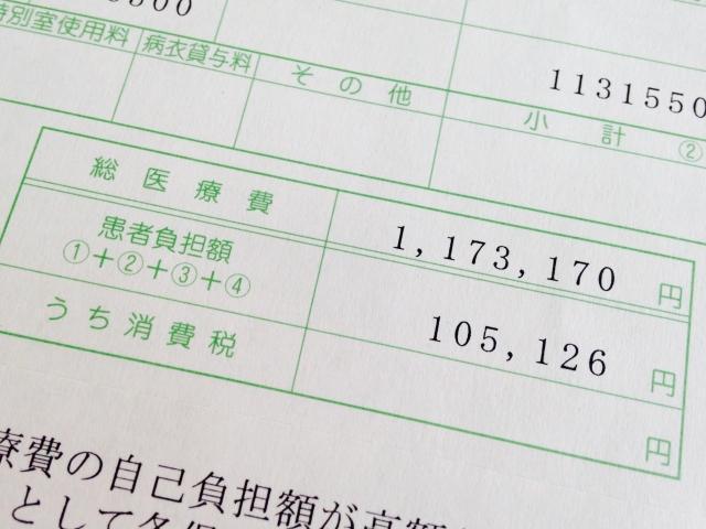 来日中国人が国保を不正受給!? 親を呼び寄せ日本で手術、出産育児一時金42万円を騙し取り…