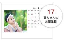 カレンダーに「誕生日」や「出会い」などのオリジナル記念日を記載できる「Calenp」