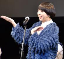 『逃げ恥』恋ダンス振り付けのMIKIKO氏、裏側明かす「すごく難しい」