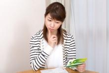 今月の給与明細を見たら「年末調整還付金」が去年より減額…何が原因?