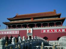 北京の高級クラブ摘発 逮捕者アルファベット発表で憶測