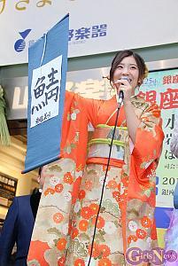 岩佐美咲、銀座の中心で「鯖」を叫ぶ!
