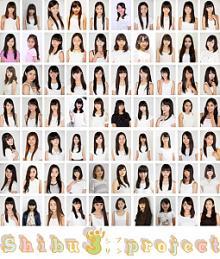 菜々緒ら所属のプラチナムプロダクションが小学生~高校生70名による『Shibu3 project』始動