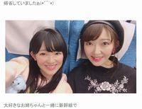 天木じゅん、姉とのそっくりショットを公開 ファン「仲良し美人姉妹」「双子みたいに、そっくりだね」
