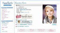 大相撲の客席最前に研ナオコ、中継で映り続ける 「研ナオコがいる」「集中できないw」とTwitterで実況白熱