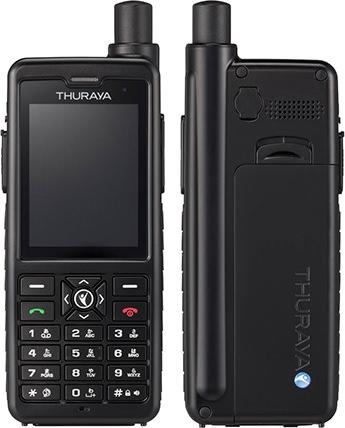 ソフトバンク、Thuraya製の衛星携帯電話「SoftBank 501TH」を発売