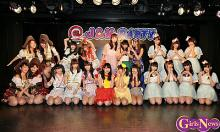 Ange☆Reve、ベボガ!、ミライスカート、むすびズムら登場「@JAM PARTY Vol.9」