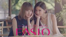 E-girls藤井萩花・夏恋姉妹出演の 『ファシオ』CM第3弾がオンエア 仲良くお出かけする自然体の姿が新鮮