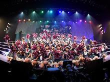 AKB48 チーム8が「東」と「西」に分かれてコンサート 最終公演「天下統一」では47名で天下獲りを宣言
