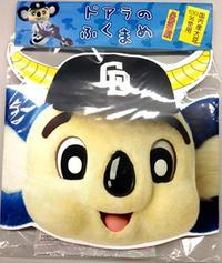 ドアラは外、福は内? 京都の老舗菓子店が「ドアラのお面」を節分豆に付ける奇策