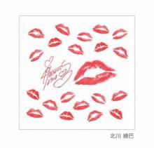 SKE48のキュートなキス顔に悶絶!?中部地区のローソンで「キスマーク入り○○」をGET