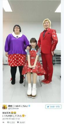 藤田ニコル、メイプル超合金との家族写真が話題「サイズ差すごい」「なんかほっこり」