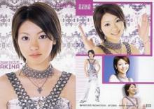 AKINA 安室奈美恵に憧れて細眉だった10代の写真公開