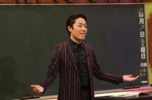 オリラジ・中田、『銀河鉄道の夜』を徹底解説 『しくじり先生』の好評企画第2弾
