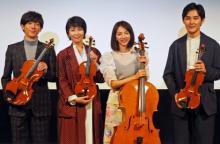 松たか子主演『カルテット』初回視聴率は9.8%