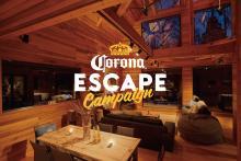 絶景テラス「CORONA ESCAPE TERRACE」が当たるキャンペーンスタート!アートやカルチャーに触れる2日間