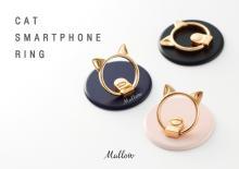 ネコ耳モチーフの「CAT SMARTPHONE RING」発売!ケースとセットで使えるスマホリング