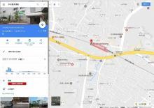 まだまだあった! Googleマップの悪ふざけ?地名 中京競馬場駅が...