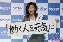 小島瑠璃子、選挙出馬について言及「末永く芸能界にお世話になりたいです」