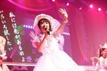 AKB48向井地美音、感激のソロコンサートで「いい子ちゃんでいるのはやめようと思います!」と宣言