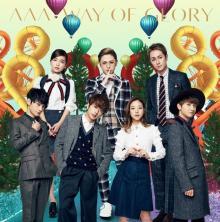 AAA、現体制ラストシングル&アルバムのジャケ写公開