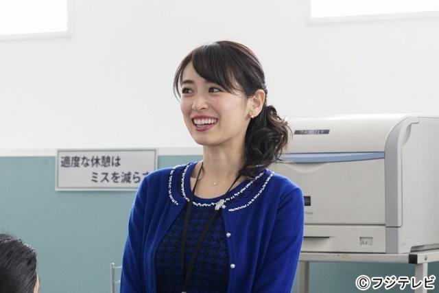 泉里香、連ドラに本格初出演 キラキラOL役で小雪と三角関係?