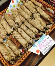 IZAM 篠田麻里子の手作りチーズケーキ大絶賛「良い嫁になる」