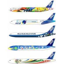 ANA、東京2020特別塗装機はどのデザインに? 最終候補5作品を発表