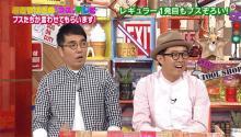 手島優の衝撃の過去に共演者&スタジオ凍り付く!