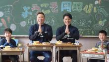 「震災の経験伝えて」=ヤンキース田中、仙台の小学校で