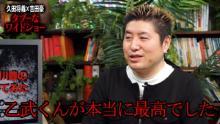 乙武洋匡×長谷川豊、炎上コンビの対談イベント『だから俺らは嫌われる』のカオスな一部始終が明らかに