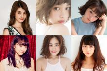 玉城ティナ・マギー・飯豊まりえら追加出演者発表「関西コレクション2017S/S」