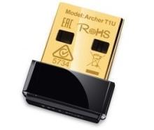 ティーピーリンクジャパン、ノートパソコンでも邪魔にならない小型の無線LAN子機を発売