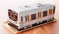 チョコの車両の中にはイチゴのティラミス 新型車両323系モチーフの「大阪環状線ケーキ」2月1日発売
