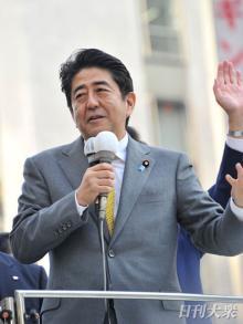 トランプ大統領「対日本戦略」の全貌
