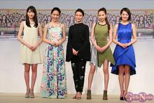 """賞金300万""""に河北麻友子もビックリ! 国民的美少女コンテストが30周年記念大会を開催"""