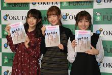 AKB48加藤玲奈の独断による選抜写真集 選考基準はズバリ「かわいい」