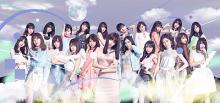 AKB48、3月発売シングルのセンターは小嶋陽菜 チーム8大西、NMB48吉田、山本彩加が初選抜入り
