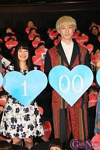 miwa、胸キュンの初主演映画に感無量「人生を100回送っても、この初日を迎えたい」