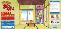 そらまるおめでとう! 声優・徳井青空による4コマ漫画「まけるな!!あくのぐんだん!」がまさかのアニメ化