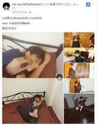 一人でもリア充したい男子へ タイの男性が投稿した「バレンタインデーを生き残る方法」が人気に