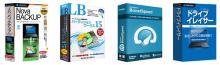 ソースネクスト、PC用ユーティリティをセットにした「NovaBACKUP Suite」を発売