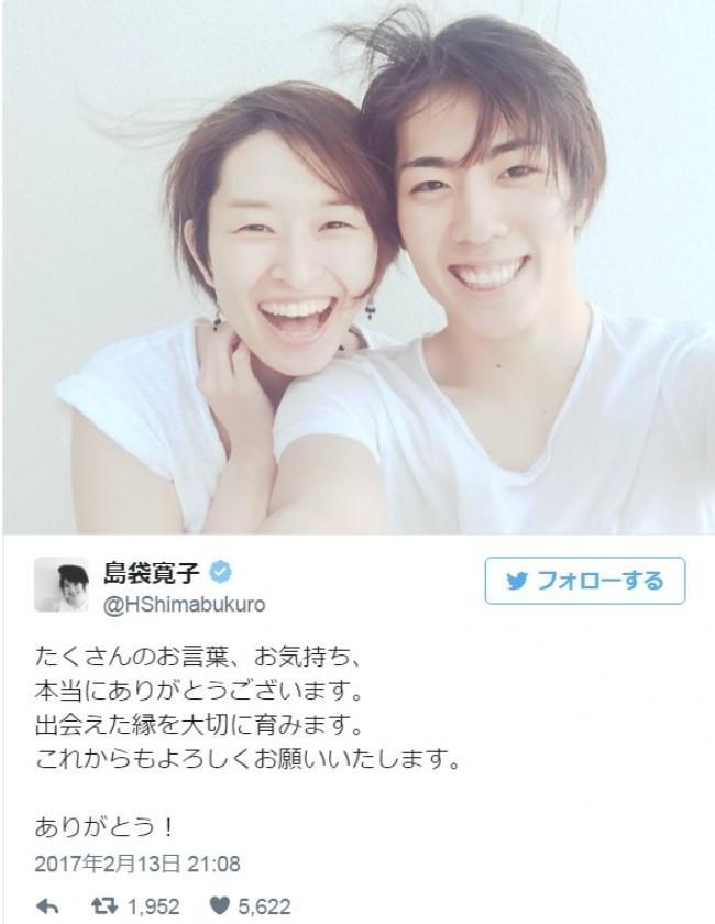 島袋寛子&早乙女友貴、結婚報告爽やか2ショットに祝福の声続々