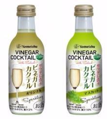 養命酒製造のノウハウを活かしたサラダに合うお酒が新登場! 「ビネガーカクテル」シリーズが3/1(水)より全国発売♪