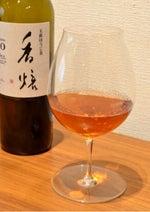保田圭 夫婦で5000円の高級ほうじ茶嗜む「美味でございました」