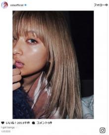 ローラ、ツヤ肌&前髪カットの接近写真「ハリウッドの女優さんみたい」と反響
