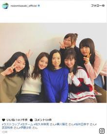 佐々木希、女優陣集合ショット公開に反響「美女ばかりで困っちゃう」
