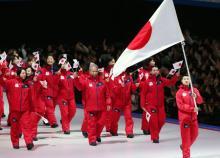 冬季アジア大会が開幕